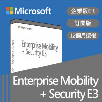 Enterprise Mobility + Security E3