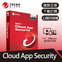 趨勢Cloud App Security