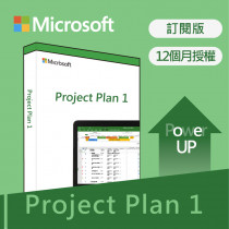 Project Plan 1
