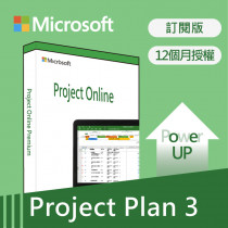 Project Plan 3